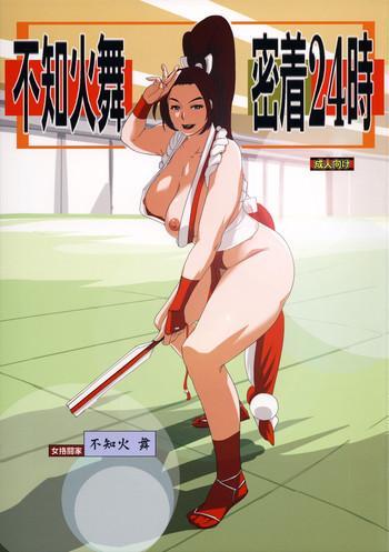 Kashima Shiranui Mai Mitchaku 24-ji- King of fighters hentai Shame